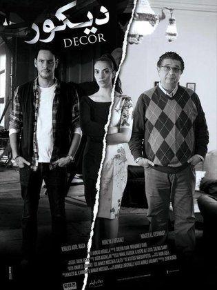 WEB-DL720p | ديكور 2014 -- Seeders: 3 -- Leechers: 0