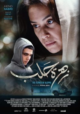 HDTV-1080p | 2016 زهرة حلب -- Seeders: 6 -- Leechers: 0