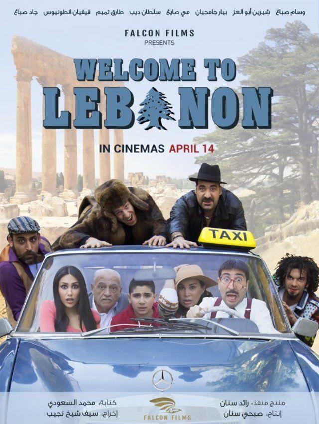 HDTV-720p   2016 أهلًا بكم في لبنان -- Seeders: 1 -- Leechers: 0